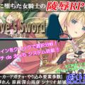 Slaves Sword The Free City Ver 1 14