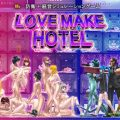 LOVE MAKE HOTEL