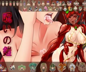 Cursed Armor Version 2.01+ cheat menu + save