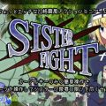 Soft Sister Fight Ver.1.2.1