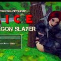 Alice The Dragon Slayer Version 0.4