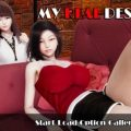 My Real Desire Ch.2 Ep.2 Full